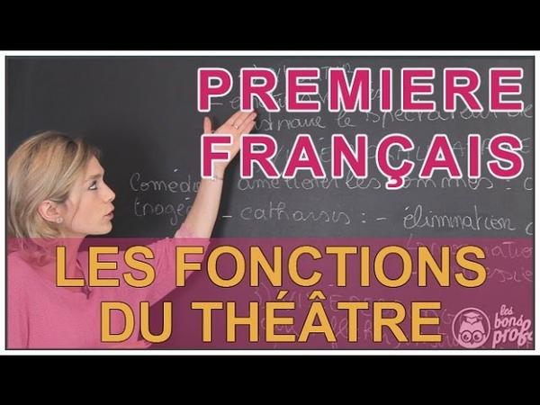 Les fonctions du théâtre - Français Première - Les Bons Profs
