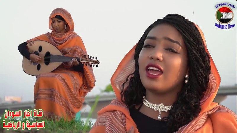 أجمل فيديو 😍 سوداني 2018 أرض الطيبين 🇸🇩 🇸🇩 كور