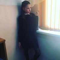 Алина Яковук