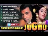 Jugnu _ All Songs Collection _ Dharmendra, Hema Malini