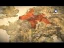 Средневековая Франция. Мифы и правда о Карле Великом(1 часть)