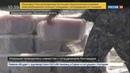 Новости на Россия 24 • В Магаданской области обнаружили тайники с икрой на 27 миллионов рублей