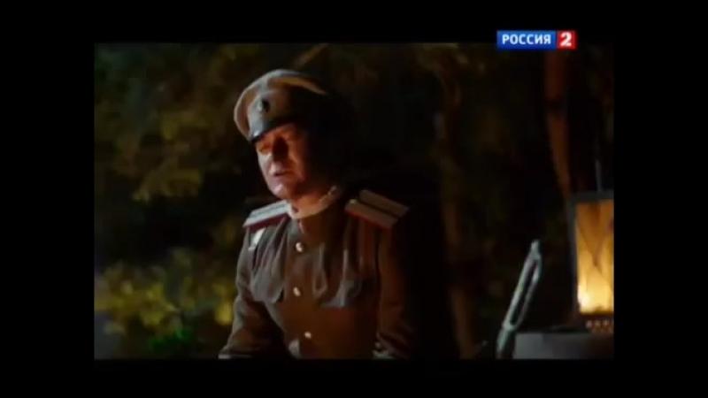 Временщик.Как нужно обращаться к Русскому офицеру.