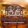 Ресторан-пивоварня Schwaben Keller | СПб