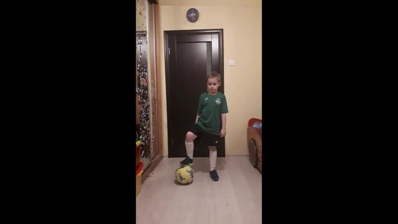 Ведение мяча - Адмирала Лазарева - Щербаков Константин