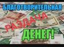 ШОК Владимир Мошкин объявил о возврате всех средств потерянных в любых проектах