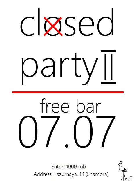 Афиша Владивосток AIST / CLOSED PARTY / PART II / 07.07