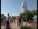 Колокол на площадке АТП с ликом святого пророка Илии