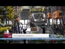 Atameken Business Channel на предприятии ТОО СарыаркаАвтоПром