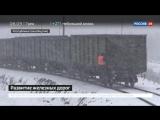 Новости на «Россия 24»  •  Якутия ставит