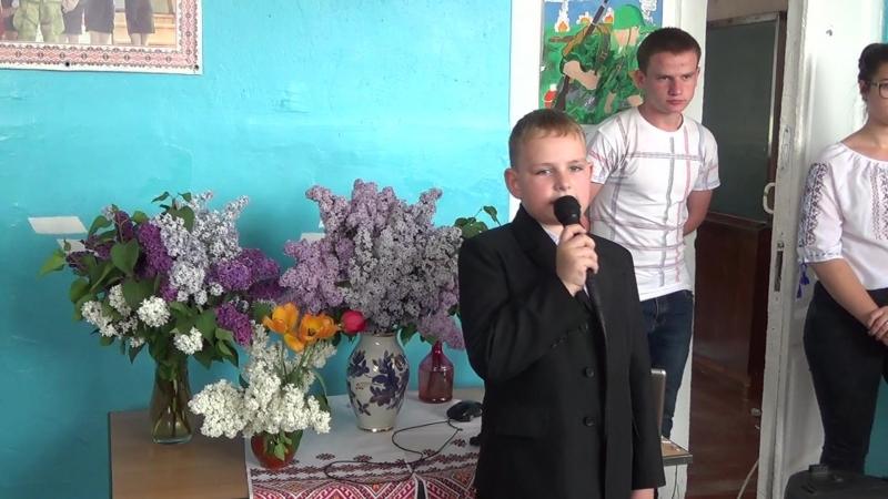 Эх, путь-дорожка, фронтовая Артём Крохолев 2-А школа № 37 г. Мариуполь (линейка, посвященная 9 Мая 2018г.)