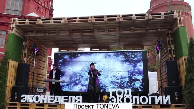 Концерт за права животных у Кремля ЭМПАТИЯ Финал2_720p