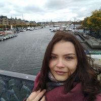 Наталья Салахова