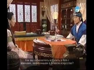 Ұлы ханша Сон Док 9.бөлім