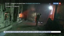 Новости на Россия 24 • В Якутии уголь начали развозить по отдаленным котельным