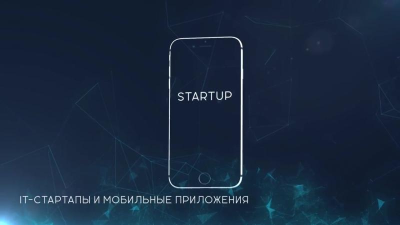 StartCom - инвестируй в будущее
