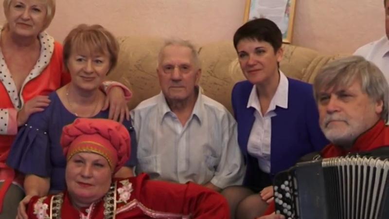 90 лет Василию Фёдоровичу Щербинину.