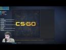 Live: GoodWin Gaming |стрим |Stream |трасляции