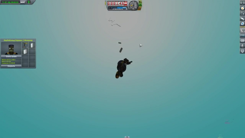 [/Канал Глюка/] Крушение Над Водой - КАРЬЕРА В KSP 14 | ПРОХОЖДЕНИЕ KERBAL SPACE PROGRAM