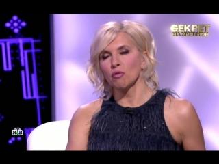 Секрет на миллион - Алёна Свиридова (19/05/2018)