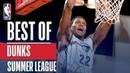 Лучшие броски сверху в истории Летней лиги НБА