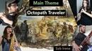 Main Theme: Octopath Traveler [Wind Quartet Cover] | Sab Irene ft 8BitBrigadier, Medllix, Bassoonify