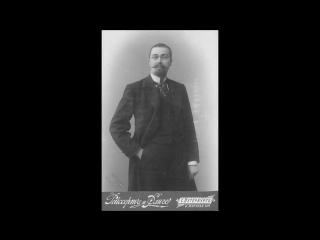 Artur KAPP (1878-1952), Organ Sonata N. 1 f-minor (1897) Aare-Paul LATTIK, organ