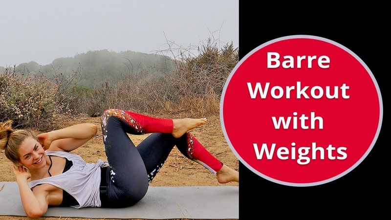 Olivia Talbott - Abs Butt Barre Floor Workout with Weights | Низкоударная тренировка для живота и ягодиц