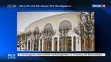 Новости на Россия 24 Евгения Гришковца чуть не выгнали из парижского музея за безобразное поведение