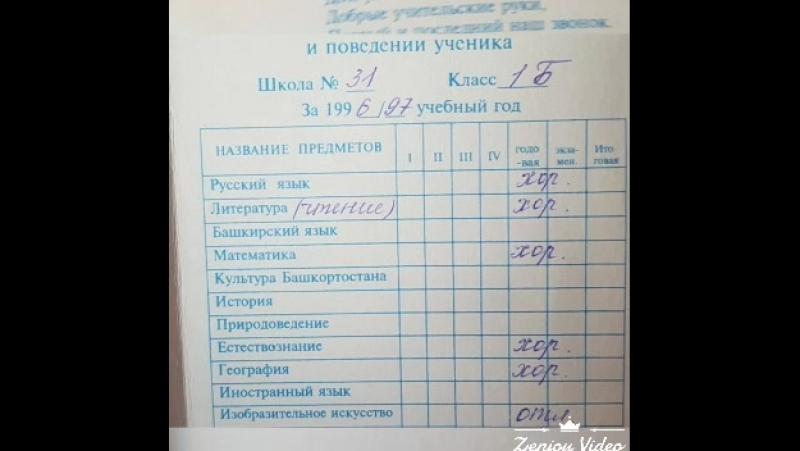 Даша Систренка