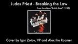 Judas Priest - Breaking the Law (Cover by Igor Zotov, VP and Alex the Roamer)