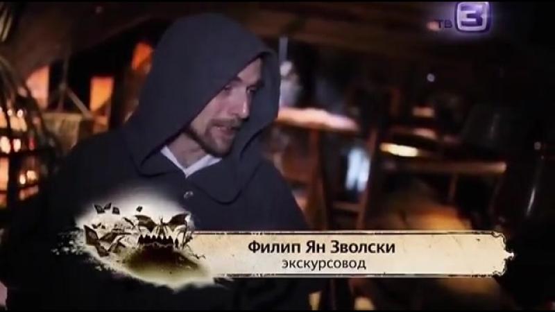 Нечисть - Чернокнижники _ Документальный, мистика