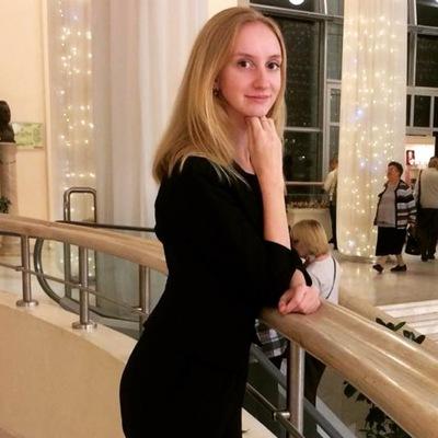 Валентина Клепинина