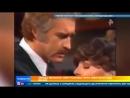 В Мексике прощаются с актером из сериала Богатые тоже плачут