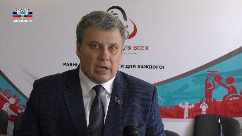 В Амвросиевке обсудили вопросы социальной адаптации детей с ограниченными возможностями