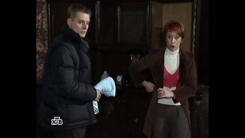 Возвращение Мухтара-2 2 сезон 39 серия