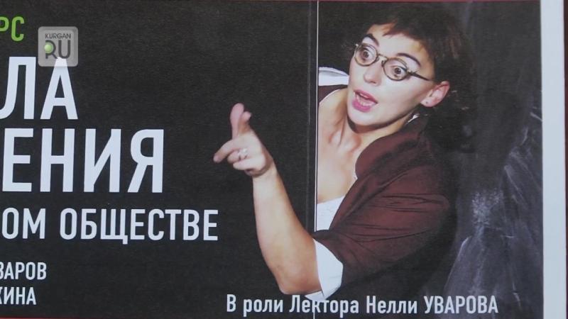 В Курган едет звезда сериала Не родись красивой Нелли Уварова