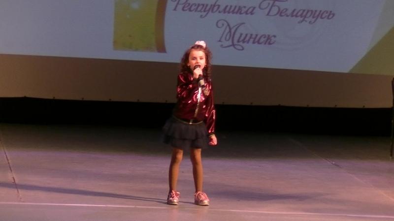 Дипломант I степени Международного конкурса Моя мечта-Валерия Зубаревич.