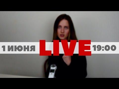 Вичка LIVE: женское обрезание и шпионы