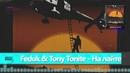 Feduk Tony Tonite - На лайте Official Audio 2018