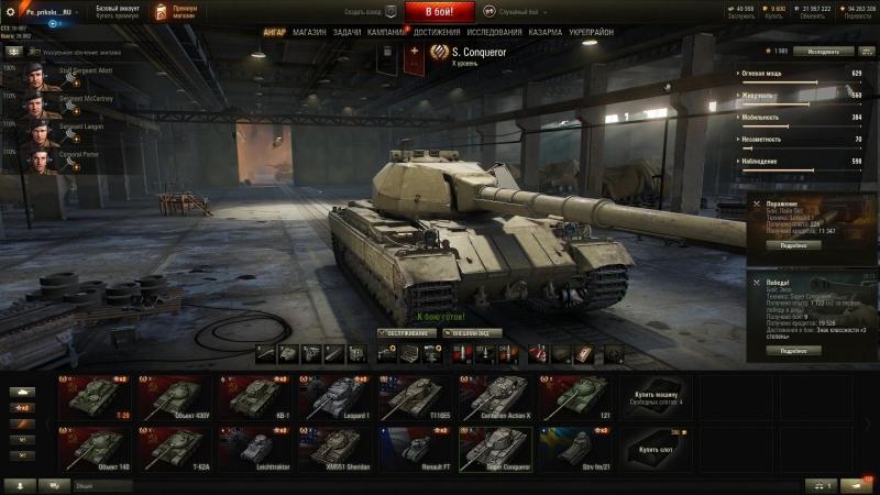 World of Tanks Core [Энск] {max pre-set settings}