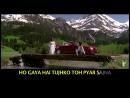 Lyrical Ho Gaya Hai Tujhko Toh Pyar Sajna Song with Lyrics Dilwale Dulhania