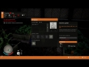 [Игромания] State оf Decay 2 - Генератор случайных зомби-апокалипсисов (Обзор/Review)