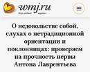 Антон Лаврентьев фото #29