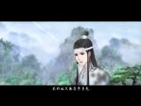 Магистр дьявольского культа /Mo Dao Zu Shi 05 из 15 серий серия русская озвучка многоголоска AniMaunt.ru 5 серия
