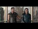 Тор  Рагнарёк - На помощь (смешное, юмор, Марвел, Локи, бог, боги, хорошее настроение, видео, отрезок из фильма, Халк, Америка).