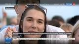 Новости на Россия 24 Над Дальним Востоком поставили рок-эксперимент