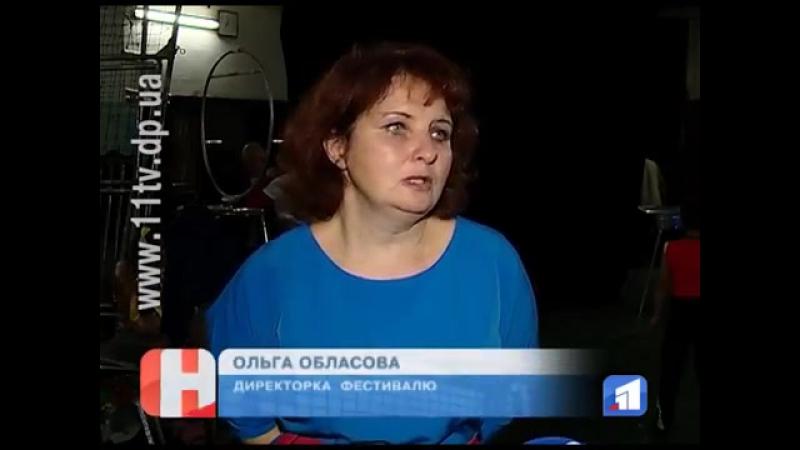 09-10.12.2017 г. Завершився фестиваль «Яскрава арена Дніпра»
