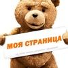 МОЯ СТРАНИЦА ВКОНТАКТЕ ВХОД