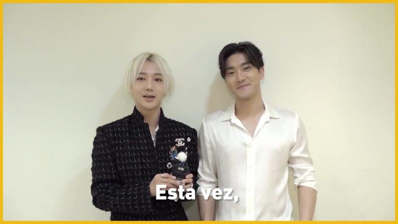 Шивон и Йесон объявляют о Super Show 7 в Лиме